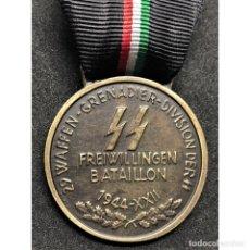 Militaria: MEDALLA 29 DIVISION WAFFEN SS ITALIA ALEMANIA NAZI TERCER REICH. Lote 180166991