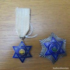 Militaria: LOTE MEDALLA Y PLACA COMENDADOR ORDEN MEDAHUIA GUERRA CIVIL. Lote 180264207