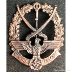 Militaria: INSIGNIA SS COSACOS CATEGORIA BRONCE ALEMANIA NAZI TERCER REICH. Lote 180265001