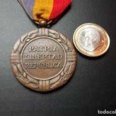 Militaria: ORDEN DE LA REPUBLICA. Lote 180405251