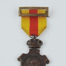 Militaria: MEDALLA HOMENAJE DE LOS AYUNTAMIENTOS A LOS REYES. TODOS Y TODO POR LA PATRIA. 23 DE ENERO DE 1925. . Lote 180438326