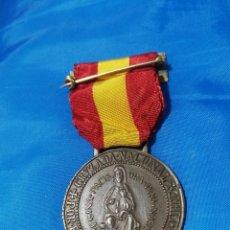 Militaria: MEDALLA DE BRONCE CONMEMORATIVA DE LA DIPUTACIÓN FORAL DE VIZCAYA. 1936- 1939 CRUZADA NACIONAL. Lote 180482723
