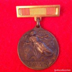 Militaria: MEDALLA 18 JULIO 1936 ALZAMIENTO, 1 ABRIL 1939 VICTORIA. BUEN EJEMPLAR.. Lote 180955312