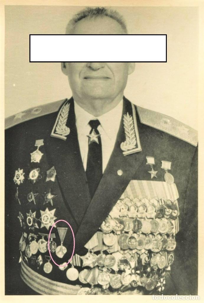 Militaria: MEDALLA CONMEMORATIVA 30 AÑOS BRIGADAS INTERNACIONALES. URSS. RUSIA. ORIGINAL. - Foto 3 - 131074492