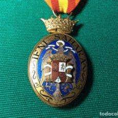 Militaria: CONDECORACIÓN IFNI SAJARA DE CAPITÁN GENERAL. Lote 181524460