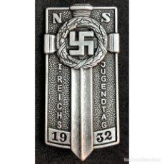 Militaria: INSIGNIA HJ HITLERJUGEN POTSDAM NSDAP ALEMANIA PARTIDO NAZI TERCER REICH. Lote 227453255