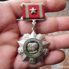 Militaria: MEDALLA SOVIÉTICA AL MÉRITO MILITAR DISTINGUIDO DE 2ª CLASE ORIGINAL URSS. Lote 181611122