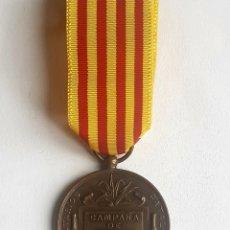 Militaria: MEDALLA DE LOS VOLUNTARIOS CATALANES. CAMPAÑA DE CUBA 1869 SOLO ANVERSO. Lote 181706680