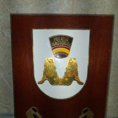 Militaria: POLICIA NACIONAL ( MARRONES ) PLACA DE LA COMPAÑIA DE SEGURIDAD DEL CONGRESO DE LOS DIPUTADOS 1960.. Lote 182075641