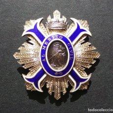 Militaria: PLACA AL MÉRITO CIVIL.. Lote 182165393