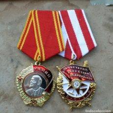 Militaria: LOT.ORDEN DE LA BANDERA ROJA Y ORDEN DE LENIN. URSS.SOVETICO . Lote 182248156
