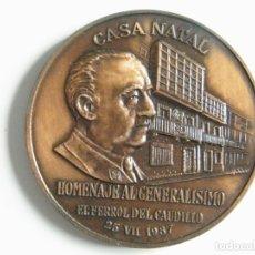 Militaria: MEDALLA FUNDACIÓN NACIONAL FRANCISCO FRANCO XII ANIVERSARIO: CANSA NATAL FRANCO . Lote 182263357