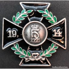 Militaria: MEDALLA CRUZ AL MERITO DE GUERRA 1914 ALEMANIA IMPERIO ALEMÁN. Lote 213339952