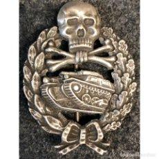 Militaria: INSIGNIA PANZERKAMPF WWI PRIMERA GUERRA MUNDIAL ALEMANIA IMPERIO ALEMÁN. Lote 182618731