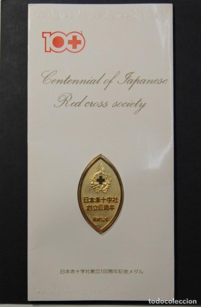 CENTENARIO DE LA FUNDACION DE LA CRUZ ROJA DE JAPON.EN SU FOLDER ORIGINAL.NUEVA (Militar - Medallas Extranjeras Originales)