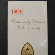Militaria: CENTENARIO DE LA FUNDACION DE LA CRUZ ROJA DE JAPON.EN SU FOLDER ORIGINAL.NUEVA. Lote 182668836