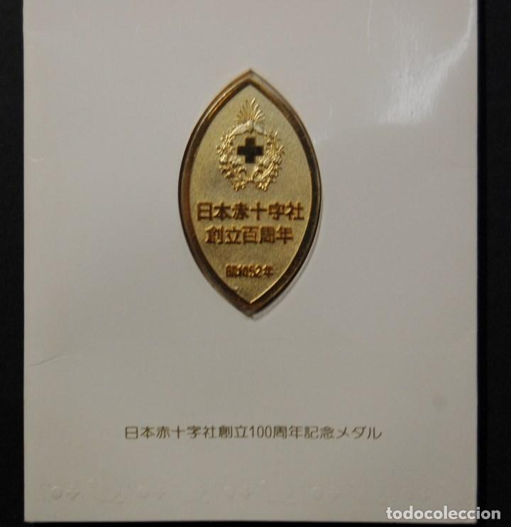Militaria: CENTENARIO DE LA FUNDACION DE LA CRUZ ROJA DE JAPON.EN SU FOLDER ORIGINAL.NUEVA - Foto 2 - 182668836