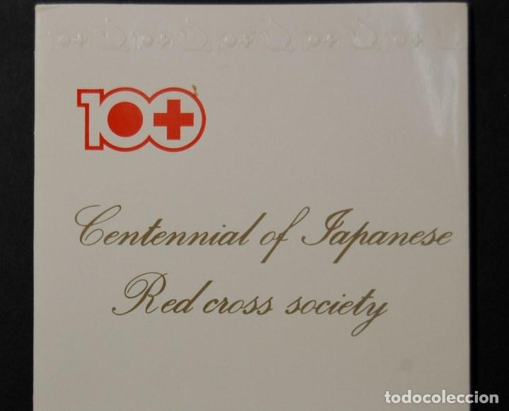 Militaria: CENTENARIO DE LA FUNDACION DE LA CRUZ ROJA DE JAPON.EN SU FOLDER ORIGINAL.NUEVA - Foto 3 - 182668836