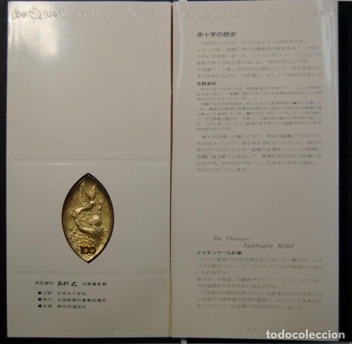 Militaria: CENTENARIO DE LA FUNDACION DE LA CRUZ ROJA DE JAPON.EN SU FOLDER ORIGINAL.NUEVA - Foto 4 - 182668836