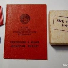 Militaria: MEDALLA DE VETERANO DEL TRABAJO DE RUSIA CON DOCUMENTO Y CAJITA ORIGINAL.NUEVO. Lote 182669222