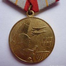 Militaria: RUSIA - URSS - 60 ANIVERSARIO DEL EJÉRCITO ROJO - FUERZAS ARMADAS DE LA UNIÓN SOVIÉTICA 1978. Lote 182769356