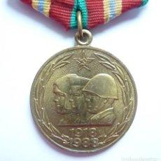 Militaria: RUSIA - URSS - 70 ANIVERSARIO DEL EJÉRCITO ROJO - FUERZAS ARMADAS DE LA UNIÓN SOVIÉTICA 1988. Lote 182769847