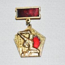 Militaria: MEDALLA HASTA ULTIMO RESPIRO .URSS. Lote 182897445