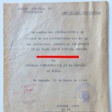 Militaria: LEGIÓN AZUL, CONCESIÓN DE LA MEDALLA DE LA CAMPAÑA DE RUSIA. LEGIÓN ESPAÑOLA DE VOLUNTARIOS 1944. Lote 183217531