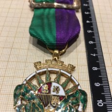 Militaria: MEDALLA DE LA ORDEN DE AFRICA II REPUBLICA ESPAÑOLA. Lote 183433210