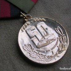 Militaria: MEDALLA CUBANA ORIGINAL. 50 AÑOS DE VICTORIAS. FUERZAS ARMADAS REVOLUCIONARIAS DE CUBA. FAR.. Lote 183606170