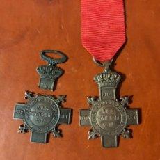 Militaria: MEDALLAS DE MONTEJURRA. Lote 183795632