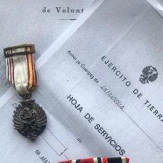 Militaria: LOTE DE MEDALLAS DE UN OFICIAL GANADAS EN LA GUERRA CIVIL Y DIVISIÓN AZUL . Lote 183806272