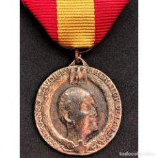 Militaria: MEDALLA CONMEMORATIVA ITALO ESPAÑOLA ITALIA EPOCA FRANQUISTA GUERRA CIVIL ESPAÑOLA. Lote 183852221