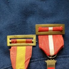 Militaria: DIVISIÓN AZUL. MEDALLAS.. Lote 183907035