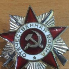 Militaria: MEDALLA ORDENDE LA GUERRA PATRIA 2 CLASE 1942 EJÉRCITO ROJO. Lote 184188316