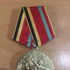 Militaria: MEDALLA RUSIA. Lote 184188436
