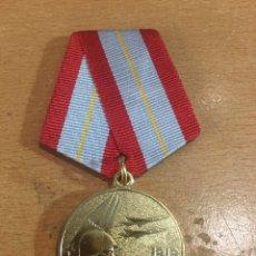 Militaria: MEDALLA RUSIA. Lote 184188477