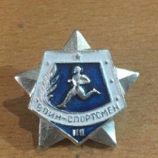 Militaria: MEDALLA RUSIA. Lote 184188522