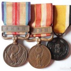 Militaria: PASADOR DE MEDALLAS JAPONÉS. Lote 184191841