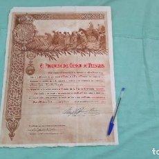 Militaria: MEDALLA PAZ MARRUECOS..1929 ..CONCESION MEDALLA. Lote 184517676