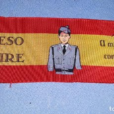Militaria: CINTA DE RECUERDO DE INGRESO EN EL EJERCITO DEL AIRE AÑOS 60 ORIGINAL. Lote 184690036