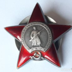 Militaria: UNIÓN SOVIÉTICA - ORDEN DE LA ESTRELLA ROJA. Lote 184848638