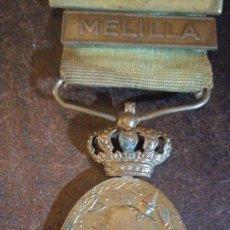 Militaria: MEDALLA DE LA CAMPAÑA DE MARRUECOS, CON PASADOR MELILLA. ALFONSO XIII. VARIANTE. Lote 185486008