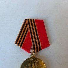 Militaria: 2. WW2. RUSIA. MEDALLA DEL 50 ANIVERSARIO VICTORIA EN LA WW2. 1939 1945. Lote 185703372