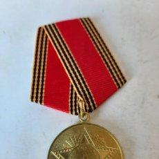 Militaria: 3. WW2. RUSIA. MEDALLA DEL 60 ANIVERSARIO VICTORIA EN LA WW2. 1939 1945. Lote 185703751