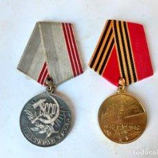 Militaria: 5. WW2. RUSIA. LOTE MEDALLAS DEL MÉRITO AL TRABAJO Y 50 ANIVERSARIO VICTORIA EN LA WW2. 1939 1945. Lote 185704000