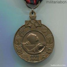 Militaria: FINLANDIA. MEDALLA CONMEMORATIVA DE LA GUERRA DE INVIERNO. VARIACIÓN PARA LOS VOLUNTARIOS SUECOS. Lote 185714840