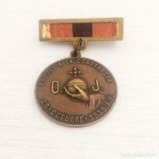 Militaria: MEDALLA DEL PREMIO A LA CONSTANCIA - 29 OCTUBRE 1939 - ORGANIZACION JUVENIL OJ FALANGE. Lote 186033732