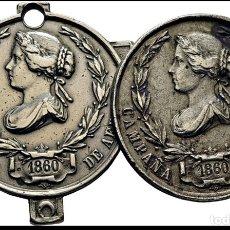 Militaria: INSIGNIA MILITAR ISABEL II 1860 ÁFRICA TÁNGER TETUÁN LARACHE ARCILLA GUERRA. Lote 186145656