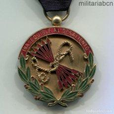 Militaria: MEDALLA DE CONSTANCIA DEL FRENTE DE JUVENTUDES DE FALANGE. VERSIÓN ORO.. Lote 64556779